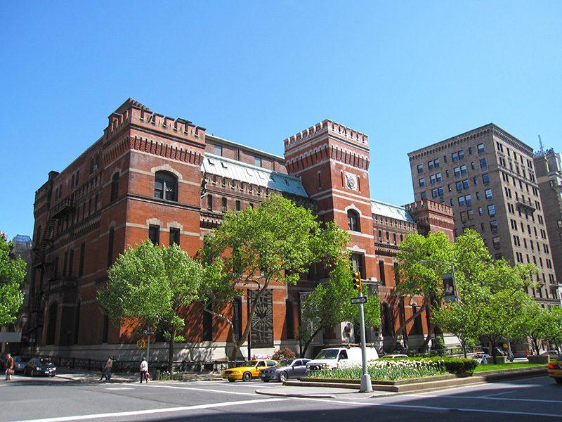 Park Avenue Armory